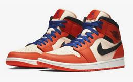 5.5折!Air Jordan 1 Mid 白橘扣碎中帮男子篮球鞋
