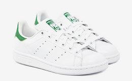 8.6折!ADIDAS三叶草Stan Smith绿尾系带运动女板鞋