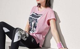 新品7.5折!PUMA彪马娜扎同款logo印花女短袖T恤