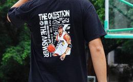 新品抢鲜!TOP ZECRET 致敬艾佛森复古插画T恤