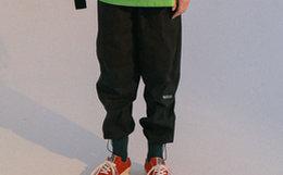 7.5折!LETROTTOIR 纯色拼布贴标嘻哈男女休闲束脚裤