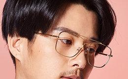 7.9折!INMIX音米全框金属眼镜框男女可配近视架