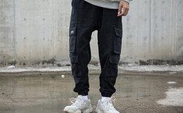 9折!LOUISTONDY多口袋纯色束脚男女工装裤