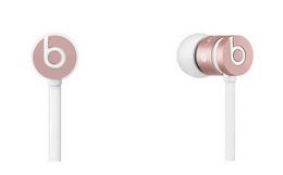 Beats Ur玫瑰金三键线控手机耳机
