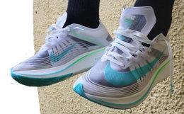 7.6折!Nike Zoom Fly SP半透明织物休闲运动跑鞋