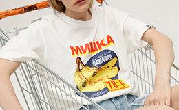 新品8折!MishkaNYC复古超市系列多图案男女短袖T恤