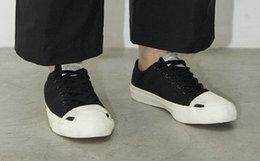 新品!CONP 苏五口橡胶溢胶圆头拼接男女低帮帆布鞋