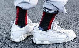 ENSHADOWER 隐蔽者提花双色运动精英袜男女中高帮长袜
