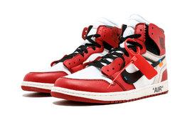 7.7折!Air Jordan 1 x