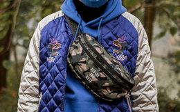 小幅优惠!ACROSS×VIABUD联名款嘻哈迷彩多功能斜挎单肩胸包