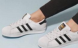 6.6折!adidas 三叶草 SUPERSTAR 金标贝壳头男女运动鞋