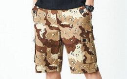 新品4.8折!DUSTY沙漠迷彩多袋直筒工装短裤