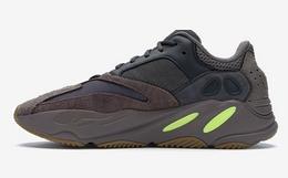 8.5折!Adidas Yeezy Boost 700 Mauve椰子拼接老爹鞋