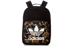 Adidas阿迪达斯迷彩双肩包CD6121