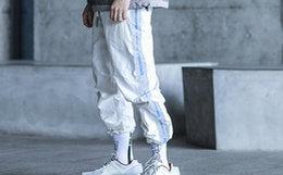 新品!ENSHADOWER隐蔽者反光条束脚男休闲裤
