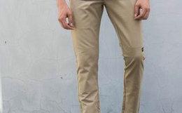 4.7折!Dickies窄腿修身弹力斜纹男工装裤