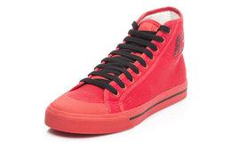 3折!Aadidas×Raf Simons联名款红色简约高帮帆布鞋
