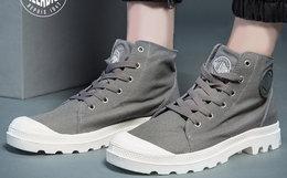新品7折!PALLADIUM帕拉丁高帮帆布鞋 两色可选