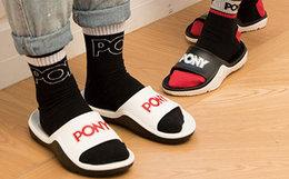 6.4折!PONY波尼3D鞋面撞色logo防滑运动男女凉拖鞋