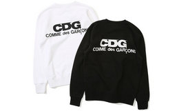用券优惠!日本Comme des Garcons CDG川久保玲字母印花卫衣