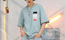 1.3折!THETHING抽绳中国制造拼接反光条男女短袖t恤