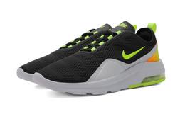 新品领劵!Nike AIR MAX MOTION 2 复刻撞色透气男运动鞋