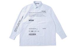 新品9.5折!ATTEMPT方领工业说明书印花条纹男士衬衫