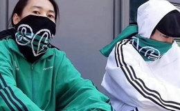 6折!Gosha Rubchinskiy X Adidas联名条纹围巾