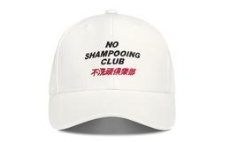 7折!ICNMB口号系列不洗头俱乐部棒球帽 搞怪个性