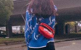 领劵优惠!THRASHER日版火焰logo男女斜挎包单肩包