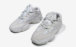 领劵200!Adidas Yeezy 500 Salt椰子海盐灰男女运动鞋