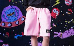 8折!KISSFUNK 金屌屌夜光图案胶印运动沙滩裤男短裤