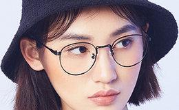 5.7折!音米鞠婧祎佩戴款复古圆框眼镜框 2437
