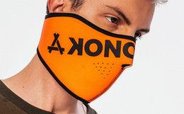 新品5.8折!KON大logo防风寒男户外口罩面罩
