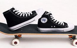 4.6折!美国ZOO YORK/佐约克硫化滑板鞋 黑白两色