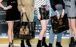 美潮 ROCAWEAR 烫金字母透明PVC果冻包男女购物袋