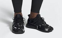 新品!adidas UltraBOOST x MADNESS联名跑步鞋