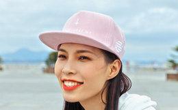 ICNMB麂皮绒字母刺绣嘻哈风棒球帽男女平沿帽