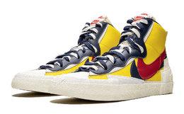 新品!Nike Blazer Mid x Sacai 联名白黄解构男女板鞋