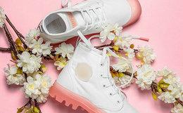 新品用劵!PALLADIUM帕拉丁拼接糖果橡胶高帮女帆布鞋