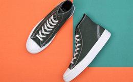 新品领劵!BLESS SHOE彩色系列拼接系带净版高帮男女帆布鞋