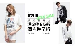 【促销】香港IZZUE官方店 折扣基础上满额再折