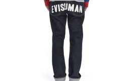 5折!EVISU背后字母印花纯色直筒牛仔男裤