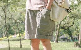 8.6折!714Street 直筒多口袋腰部插扣弹性工装裤男女短裤